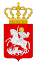 Lesser_coat_of_arms_of_Georgia-01.png